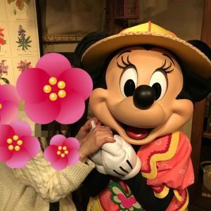 トレイルでミッキーとミニーに会ってきたよ!