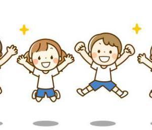 あしすとはお子さんの活躍が、楽しみで仕方ないと思える幸せを支えます。