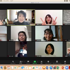 新年!無料オンライン勉強会を開催しました!!