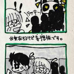 11☆ぱんくろ