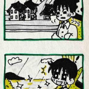 13☆けしきがすごいよ