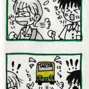 18☆バス
