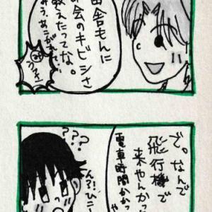 19☆でんしゃとひこうき