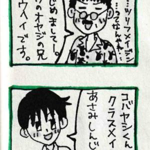 34☆つり不名人のおじさん