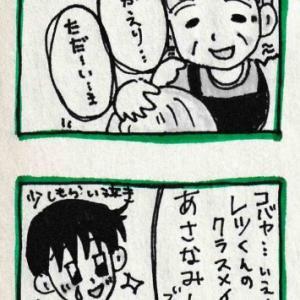 40☆おばあちゃん