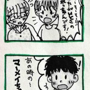 42☆再会?!
