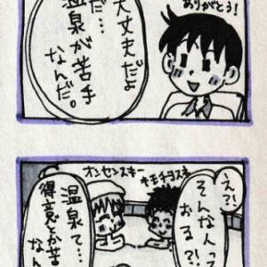 117☆あかん妄想