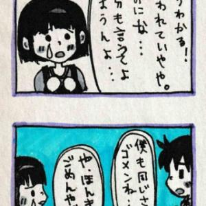 124☆そーゆー風潮