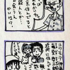 125☆芸能人