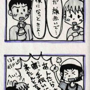 127☆配置に戻れ
