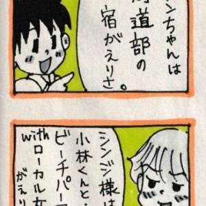 4★カヲちゃん