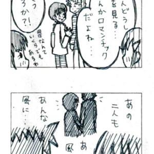 82*ロマンチック