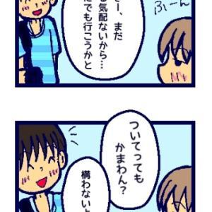 27☆キリリといこら!
