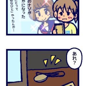 41☆おじいちゃん