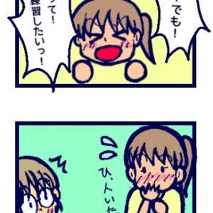 42☆海に行けない…