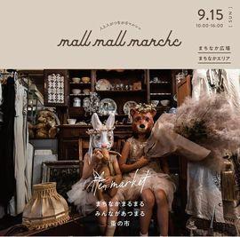 mall mall marchc