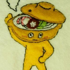 フェルトまんだら「ヒガシマル うどんスープオールスターズ」10人め:鍋焼きうどんの「ナベさん」