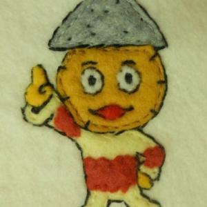 フェルトまんだら「ヒガシマル うどんスープオールスターズ」11人め:おでんの「でんさん」