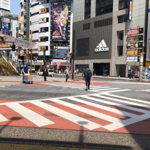 渋谷ガラガラだけど