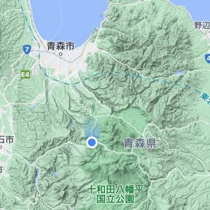 八甲田山 城が倉大橋