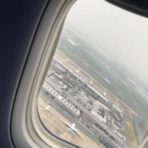 羽田空港より、、、、