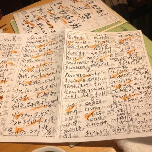 本も出版されている原宿のカフェオーナーさんと企画談義♪