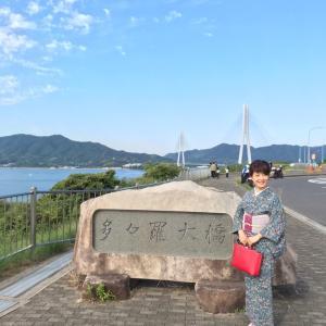芸予諸島~村上海賊を訪ねて@しまなみ海道・大山祇神社・村上海賊ミュージアム