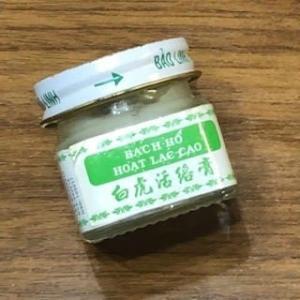 10/23 ホワイトタイガーバーム使いかけ ベトナムで買ってきたモノ