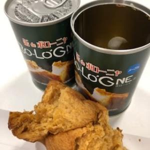 1/19 パンの缶詰を少々 賞味期限切れ3年半にチャレンジ!