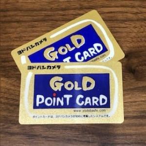 5/1 ヨドバシゴールドポイントカード2枚 職場と同じビルにありました。
