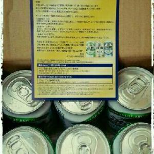 【楽天市場購入品レビュー★】30kg送料無料で5000円以下の激安米を開封しましたよっと