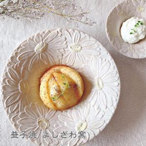 ワンポイントのお皿☆よしざわ窯/益子焼