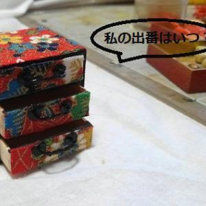 ミニチュア おせちをヤフオク出品後、爆睡~お年賀の和菓子箪笥の和菓子製作開始!