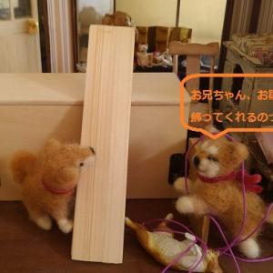 ミニチュア 猫のお雛様とひな祭りスイーツ ヤフオク本日夜終了!~最後の撮影会。