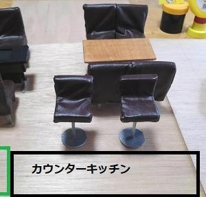 ドールハウス ミニチュア 昭和レトロな喫茶店制作中~電飾配線に悩む!