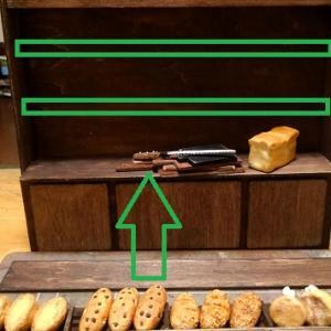 1/6scale アンティークなパン屋の棚(仮)制作中~まだWordでの文字反転作業に慣れない・