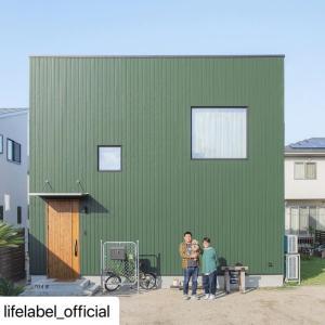 瀬戸市新築戸建て住宅