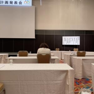 経営発表会