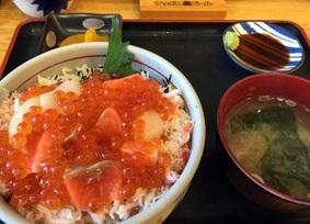 海鮮ちらし丼 1600円