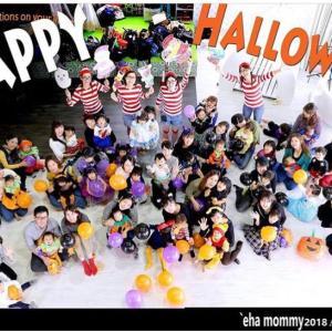 【告知】ハロウィン親子イベント今年も開催!