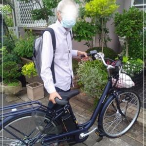電動自転車とリュック