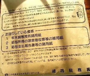 【糖質制限】厚揚げ塩麹煮
