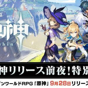 【ゲーム】原神「進化した萌えアクションゲーム」