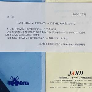 JARDからタイムリーな景品(*^^)v