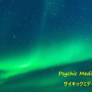 サイキックミディアムセッション10/3横浜!出展者情報