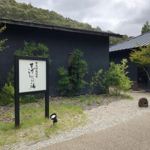 すずらんの湯からの神戸養蜂場