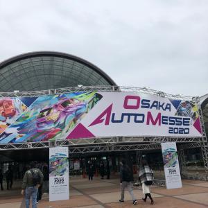 大阪オートメッセ2020①