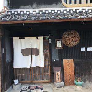 蕎麦いち〜三田〜