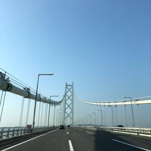 淡路島へ〜スタバからの伊弉諾神社