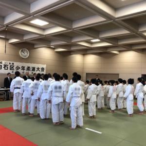 平成30年度白石区青少年武道大会